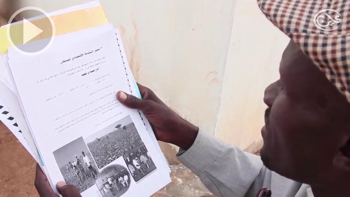 المواطنون في جبال النوبة والنيل الازرق : لا يمكن اجراء الانتخابات في ظل الحرب