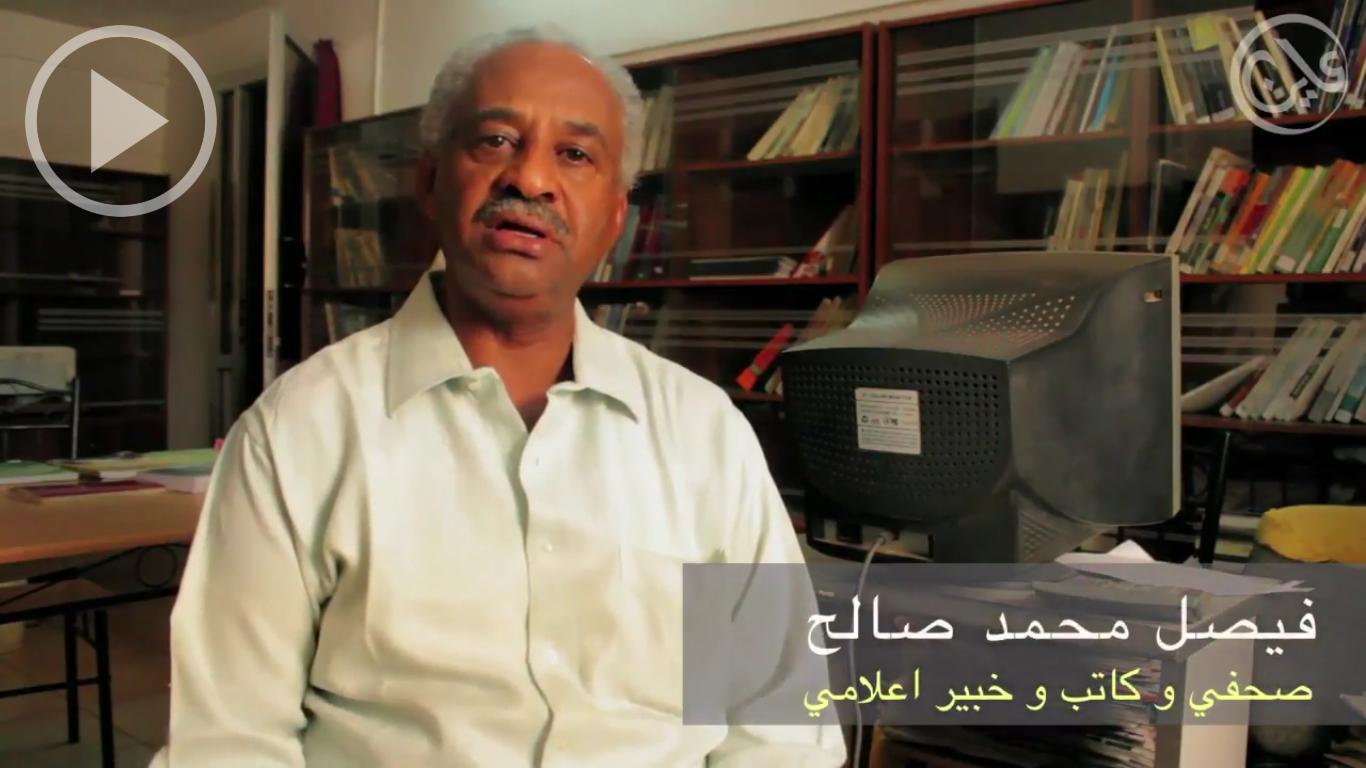 يوم بلا صحافة في السودان