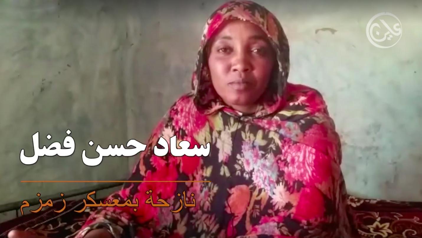 جمع السلاح في دارفور: بسط أمن أم تحويل لموازين القوى؟