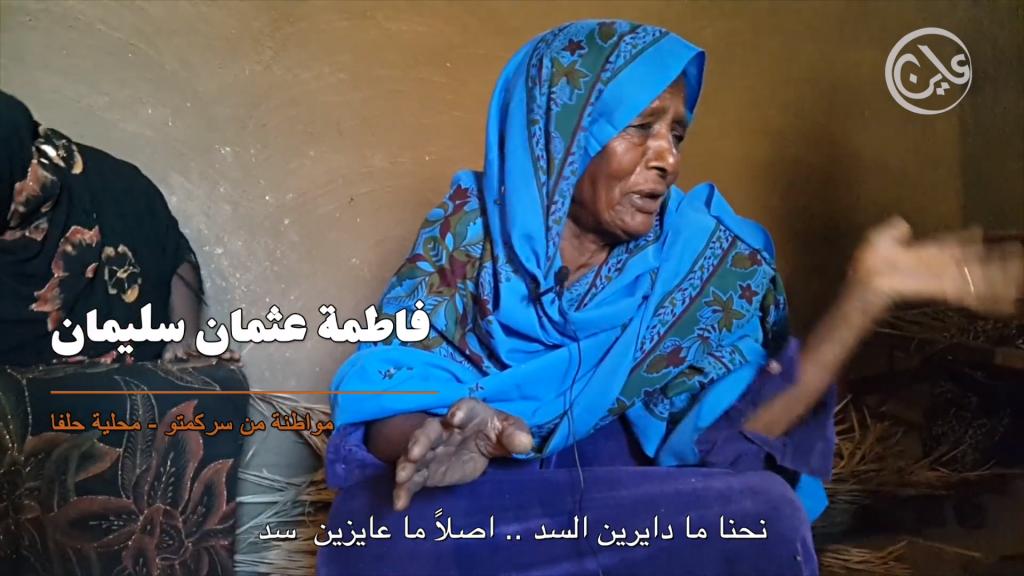 النساء النوبيات: حضارة ومقاومة متجددة - فاطمة عثمان