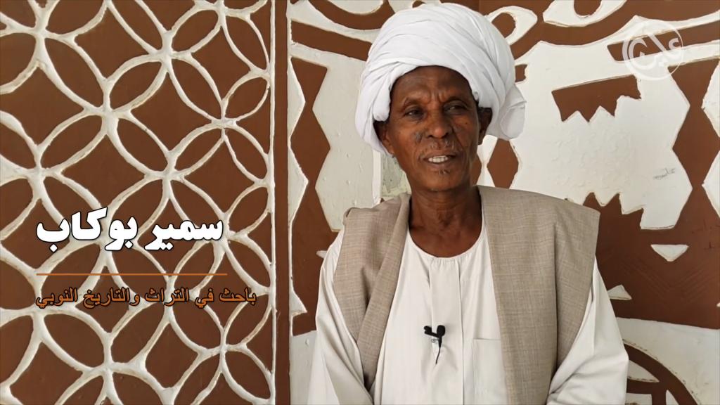 النساء النوبيات: حضارة ومقاومة متجددة- الاستاذ سمير بوكاب (ود آمنه)