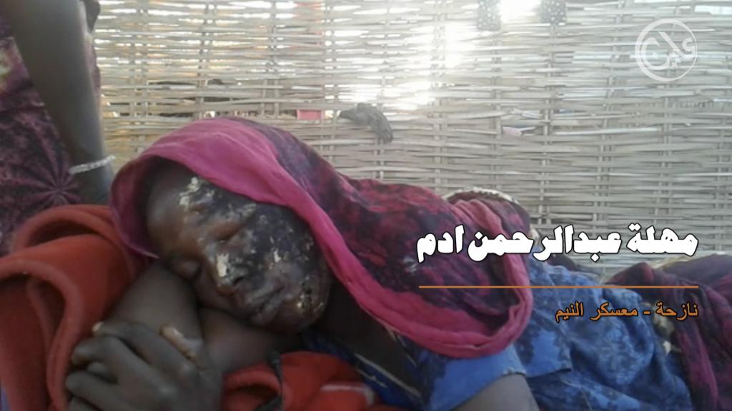 حرائق معسكرات النزوح في دارفور ... اخفاء الادلة ومصادرة الحواكير - مهلة عبدالرحمن آدم