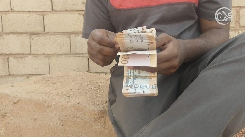 تدهور الجنیه السوداني: سیاسات موجهةً أم انهيار مصرفي؟