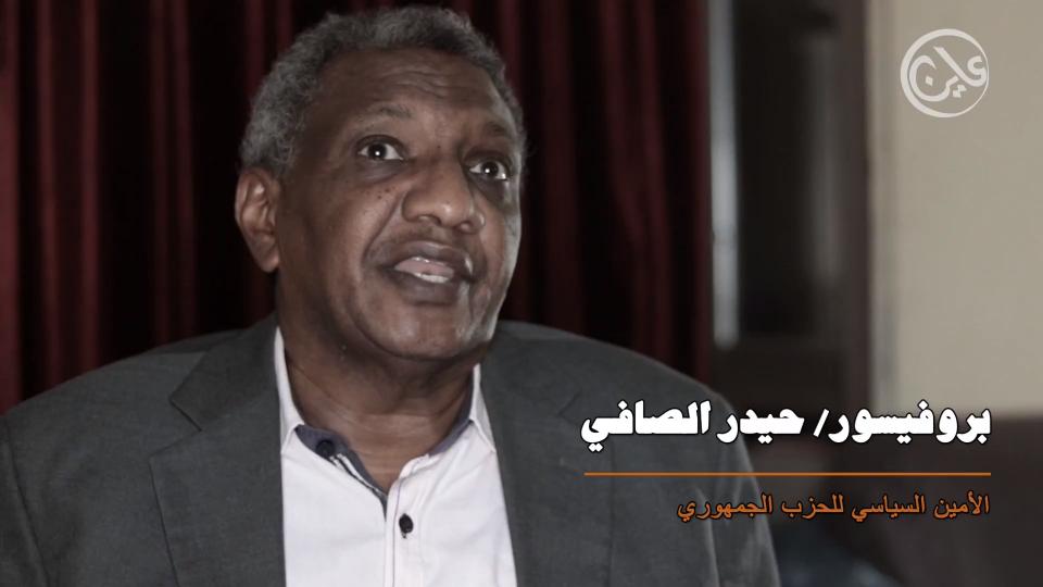 الأمين السياسي للحزب الجمهوري د. حيدر الصافي