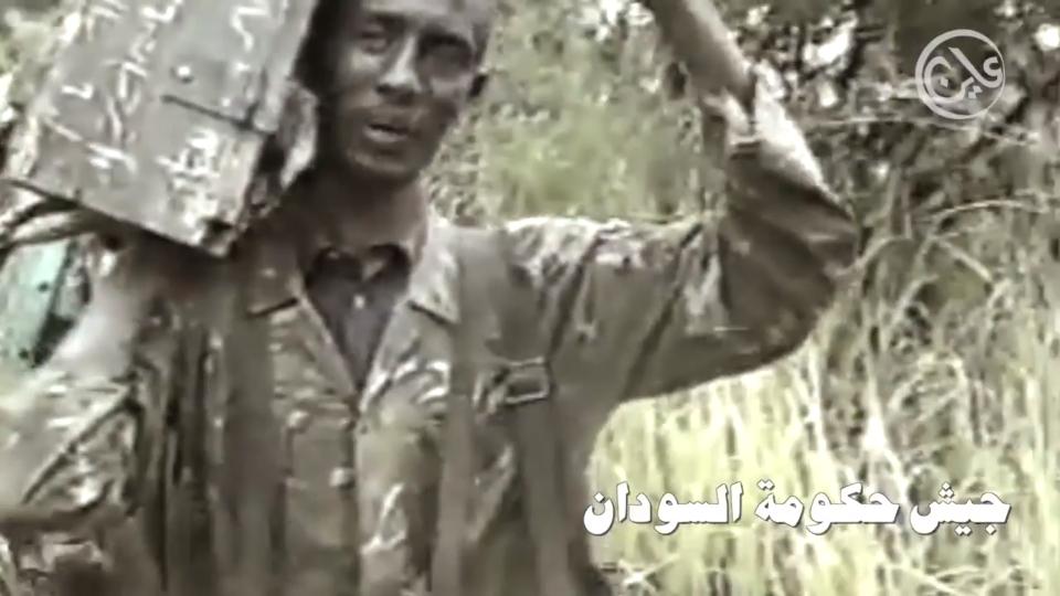 الجيش السوداني في حرب الجنوب