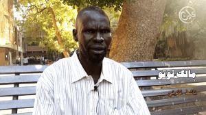 تحديات الثورة السودانية