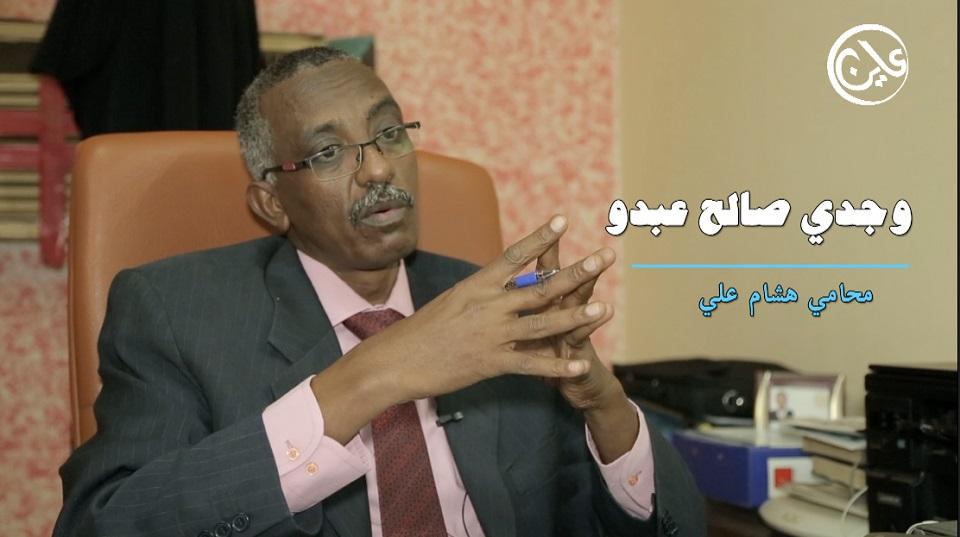 سودانيات: تحرش السلطات لن يثنينا عن التغيير