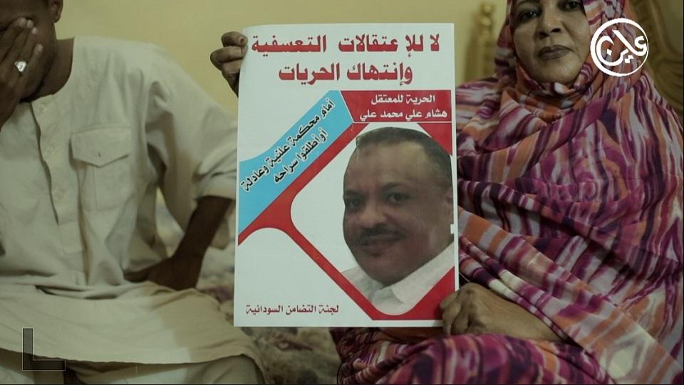 """سوابق تسليم المعارضين في الخارج """"هشام علي"""" عام من تلفيق الاتهامات"""