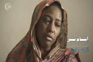 الأمن السوداني وقتل المواطنين داخل منازلهم