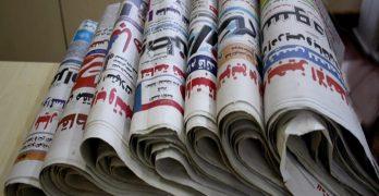 مع اشتداد الرقابة .. الصحف السودانية تحتضر