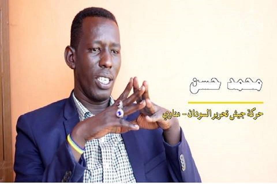 خلافات وتصعيد سياسي قبل انطلاق محادثات جوبا للسلام بين الأطراف السودانية