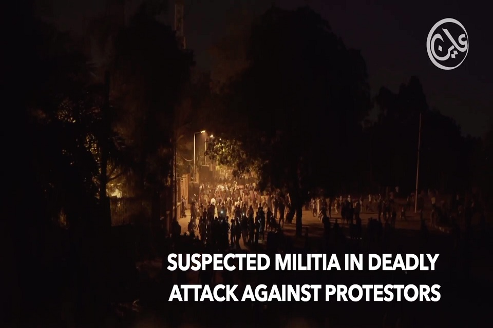 Progress in negotiations despite a deadly attack against protestors