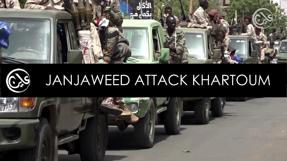 Janjaweed attack Khartoum neighborhoods