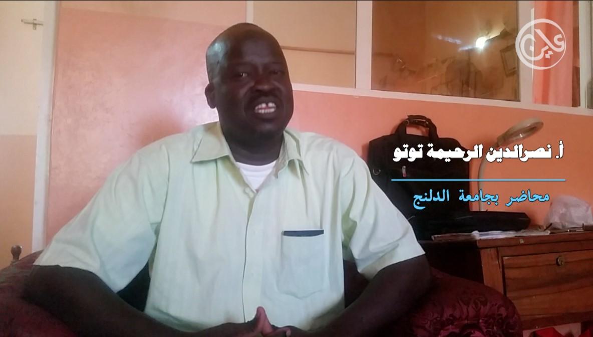 مفصولي الثورة السودانية ما بين الضياع والنسيان