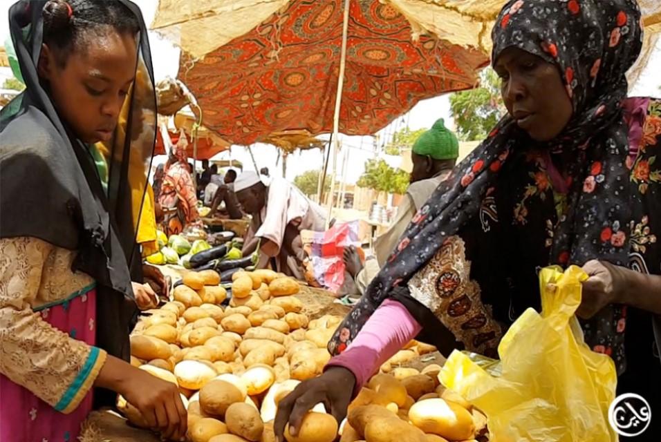رمضان في السودان.. تأثير كورونا القاتل على أسعار المواد الغذائية