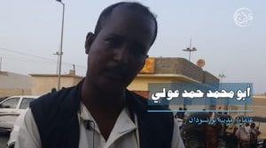 مع انطلاق الفترة الانتقالية المواطن السوداني والآمال في نهاية النفق