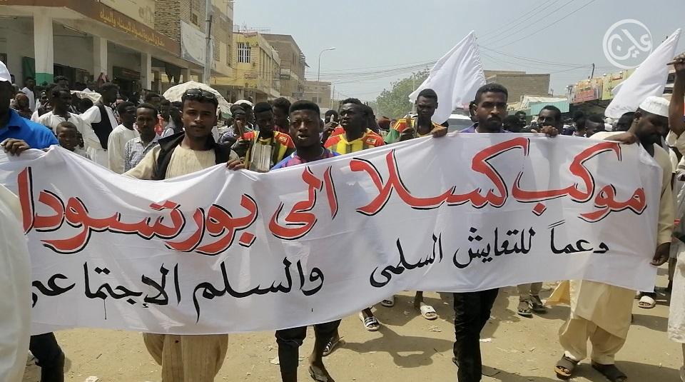مقتل 4 أشخاص وإصابة 20 في إشتباكات أهلية شرقي السودان