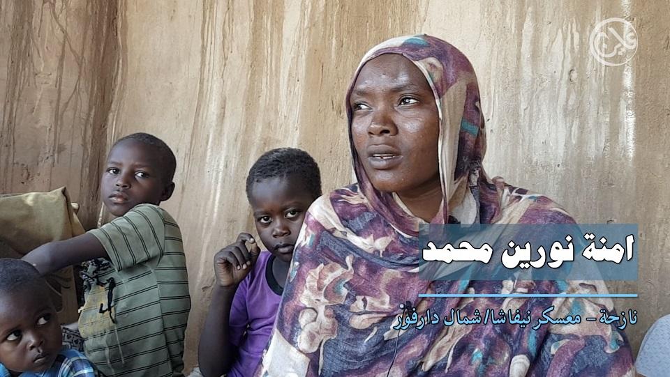 التعليم في دارفور مآسي الحروب والتشرد