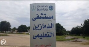 Hopeful signs to end Blue Nile's cholera curse