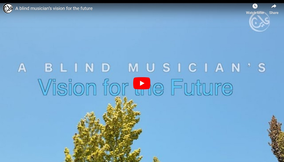 A blind musician's vision for the future