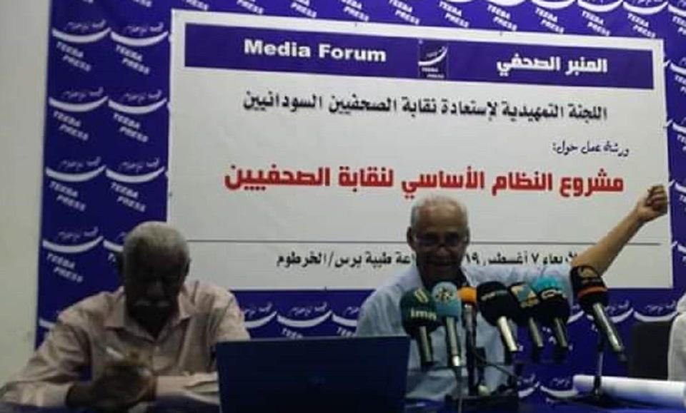 وزير الاعلام لـ(عاين): بدأنا تصفية اجهزة إعلام جهاز الأمن