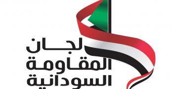 لجان المقاومة.. مارد الثورة السودانية