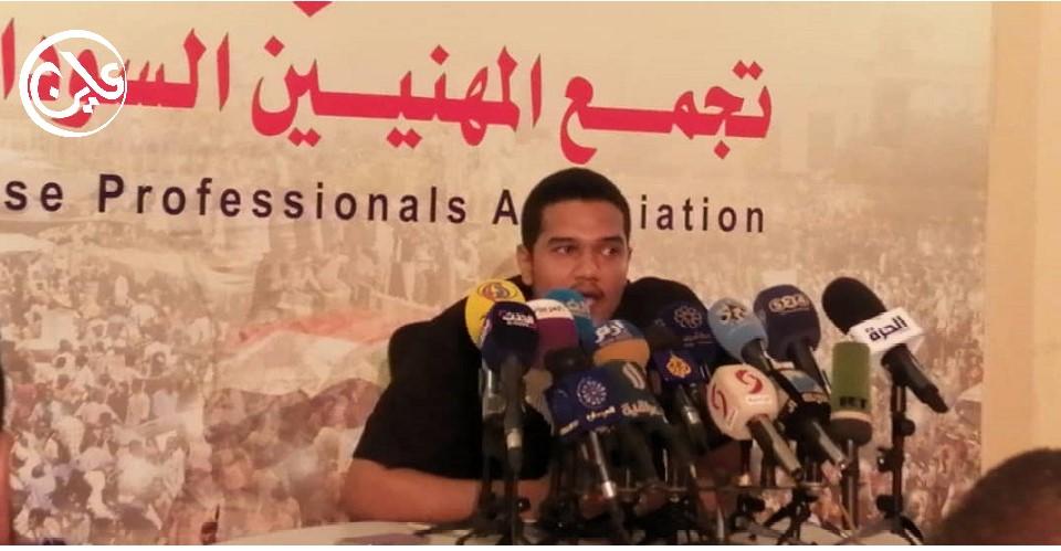 """تجمع المهنيين: لقاء """"حميدتي"""" بلجان المقاومة استدراج مرفوض"""