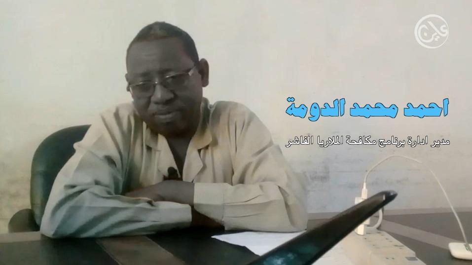 انتشار الحميات يهدد مواطني شمال دارفور