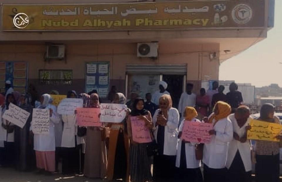 إضراب مفتوح لإختصاصيي المختبرات بشمال دارفور