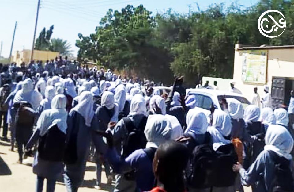 مسيرات احتجاجية لطلاب الثانوي بالفاشر الفاشر:عاين