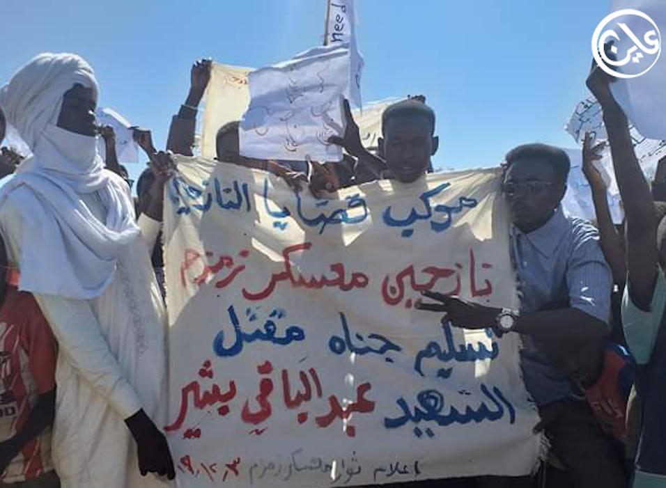 نازحون بمخيم زمزم يتظاهرون احتجاجاً على نقص الغذاء