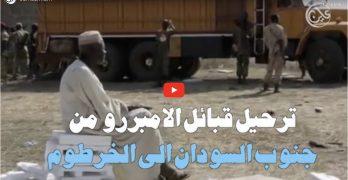 مشاهد وروايات مؤلمة.. حياة بائسة للآلاف على تخوم العاصمة السودانية