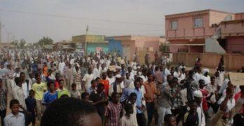 السودان: الشرطة تفرق مظاهرات منددة باستمرار حكام الولايات العسكريين