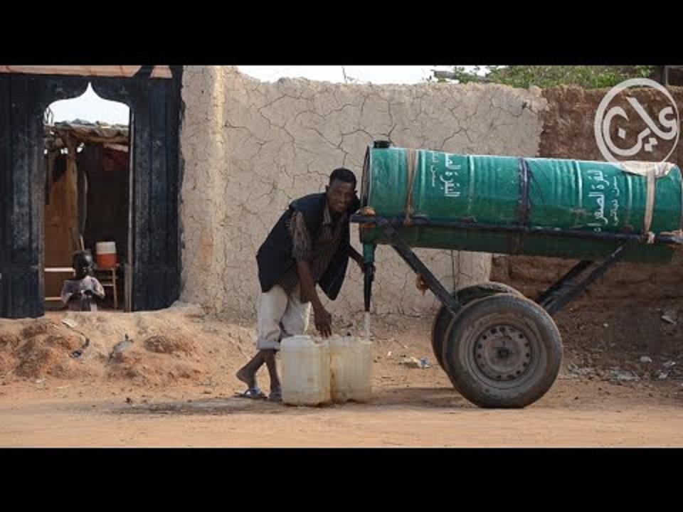 الصحة تقر بتلوث مياه الشرب في ثاني أكبر المدن السودانية