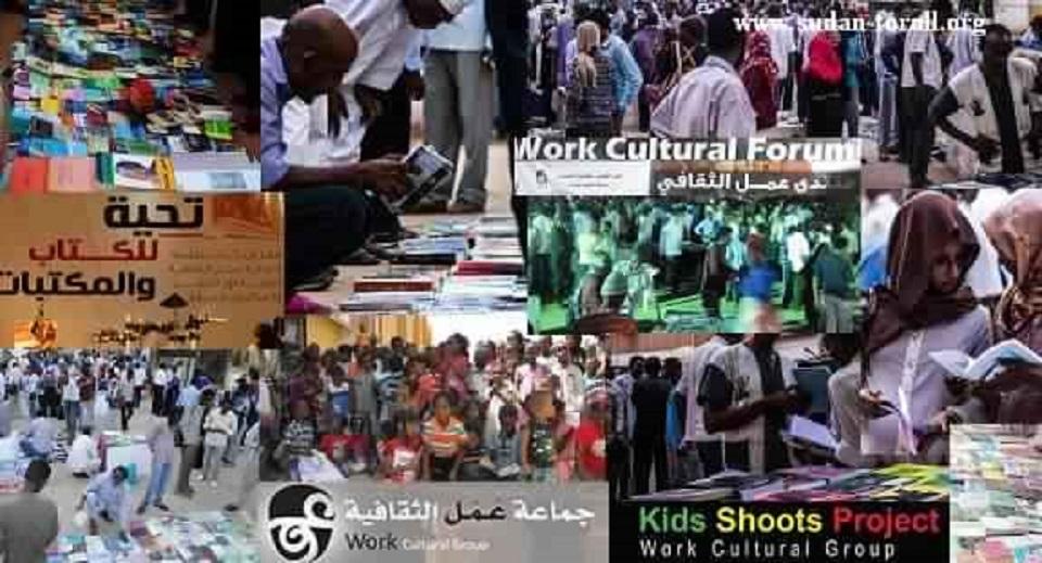 """شعراء وموسيقيون وكُتاب سودانيون في قلب معركة """"كورونا"""""""