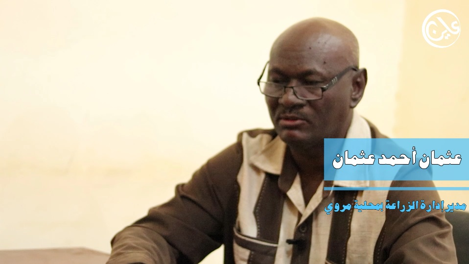 بسبب سد مروي ومشروعات زراعية.. حياة كاملة إلى زوال شمالي السودان