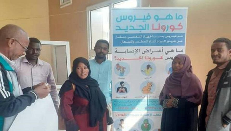 """عزل لجنة طوارئ """"كورونا"""" بجنوب دارفور بعد اصابة مسؤول فيها"""