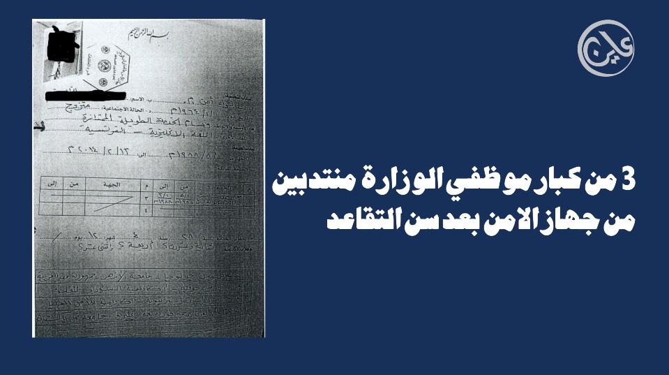 """بالوثائق(عاين) ترصد سيطرة كتائب """"البشير"""" على مفاصل الدولة"""