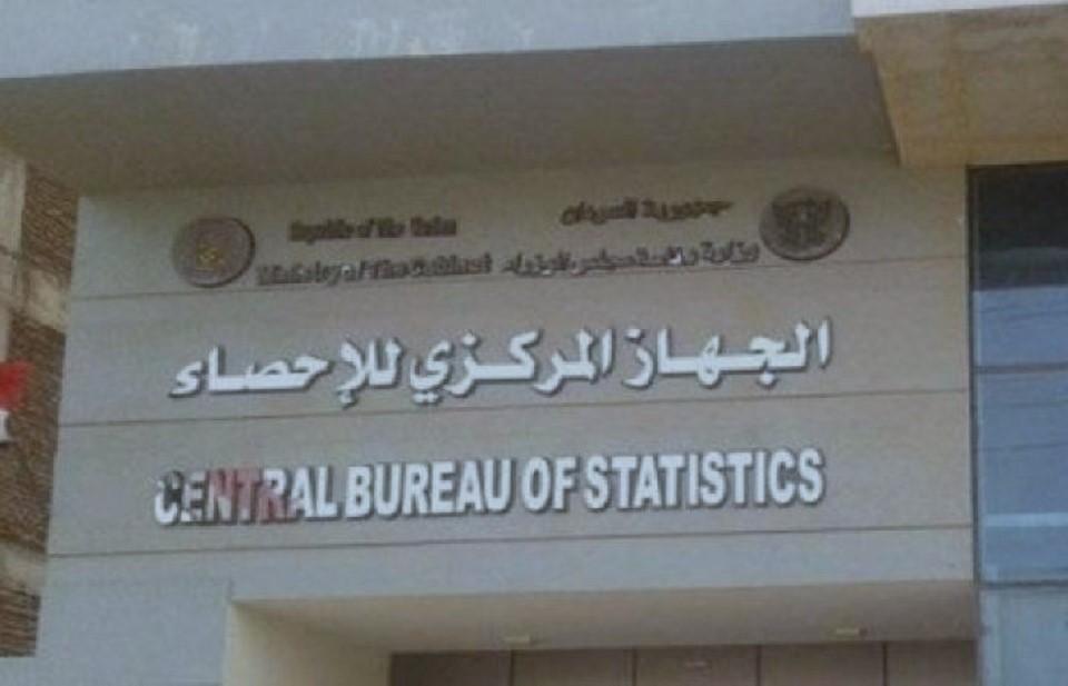 التضخم يسجل ارقاماُ قياسية ويصل لأكثر من (100%) بأرياف السودان