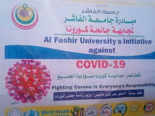 """جائحة """"كورونا"""" تشعل أسواق الفاشر غربي السودان"""