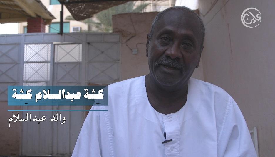 """ذكرى """"المجزرة """".. هل تطال التسوية ملف شهداء الثورة السودانية؟"""