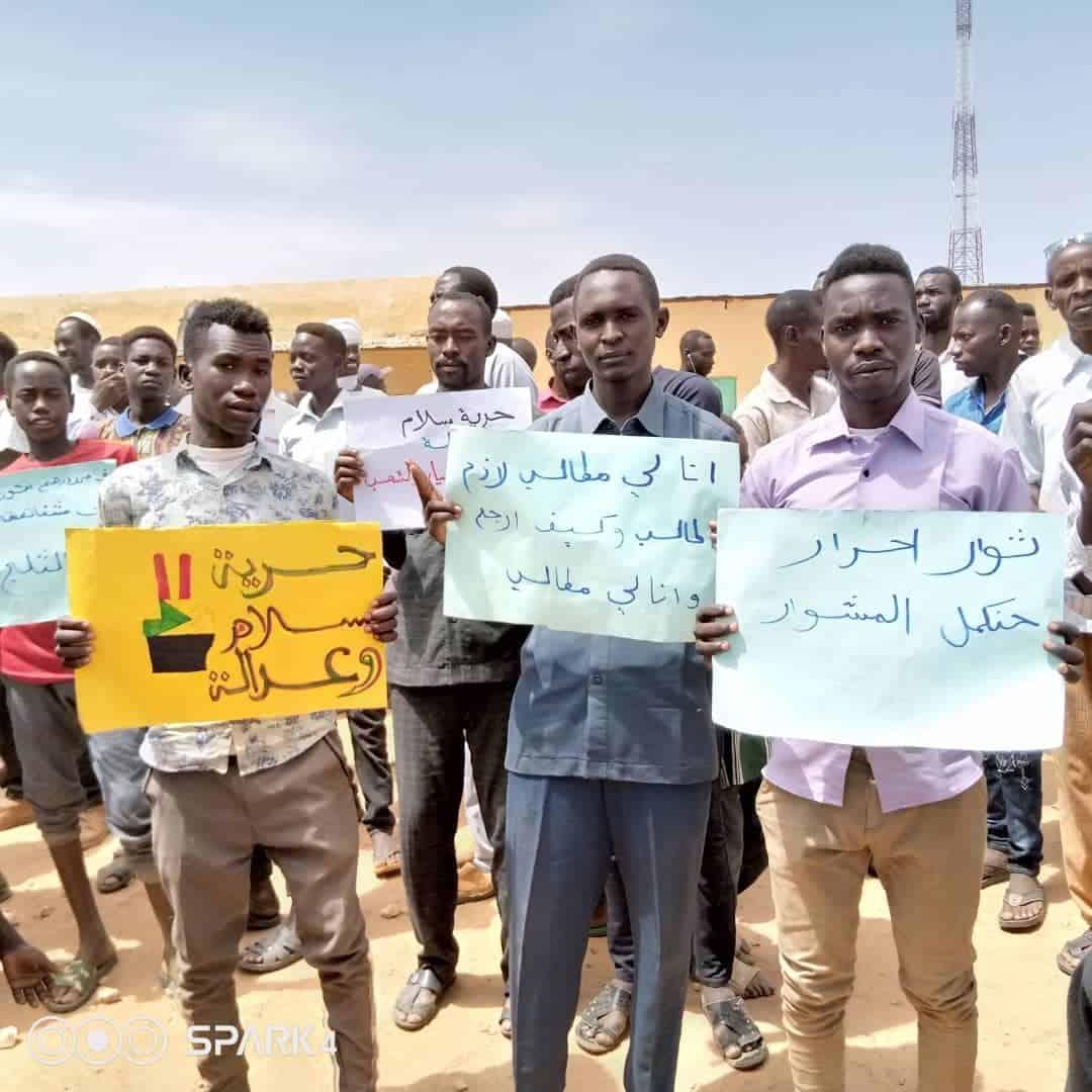 السودان: إتفاق حكومي بتنفيذ مطالب معتصمي فتابرنو بدارفور
