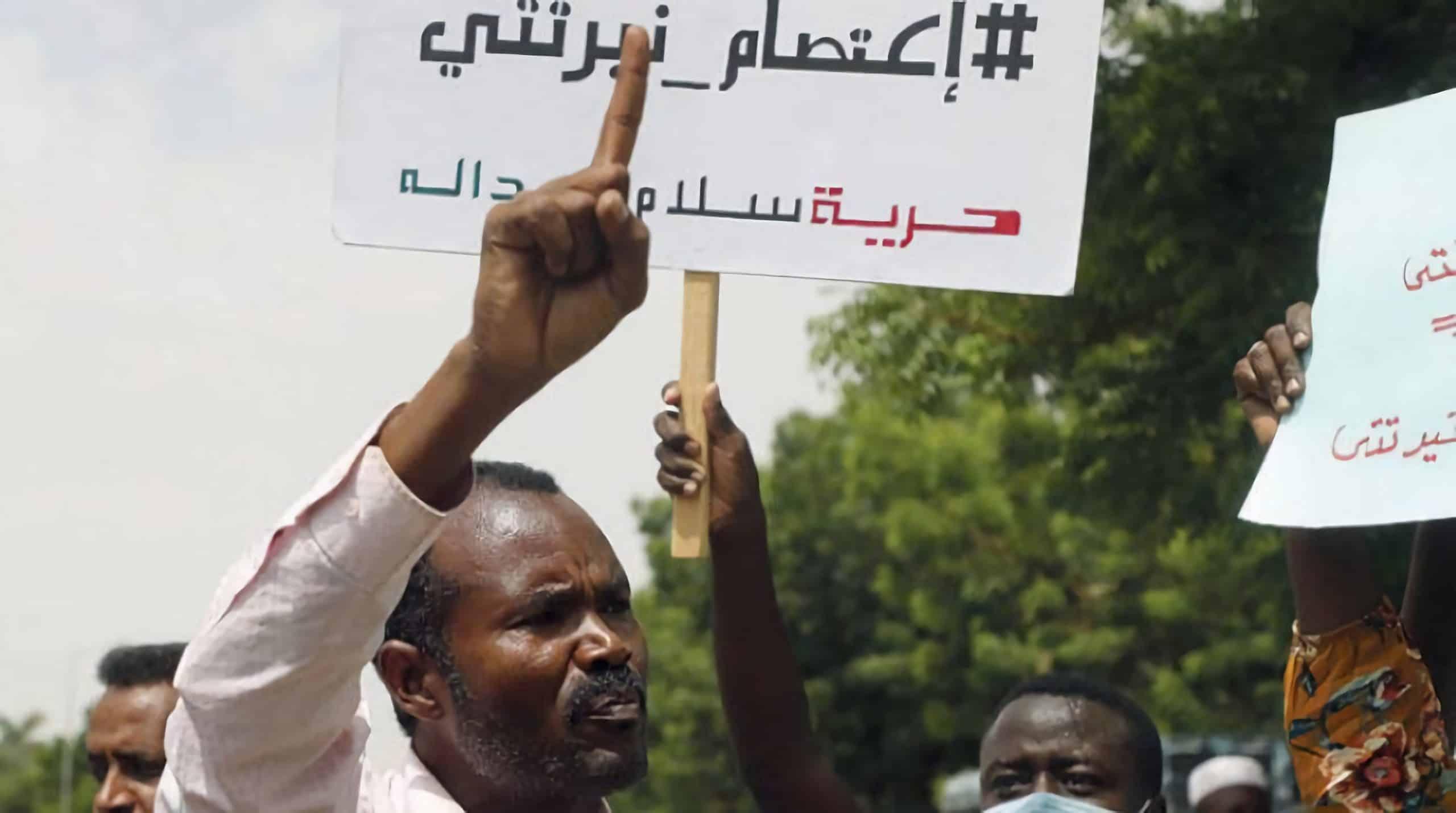 """اعتصام سكان بلدتين بدارفور لتحقيق مطالب مماثلة لـ""""نيرتتي"""""""
