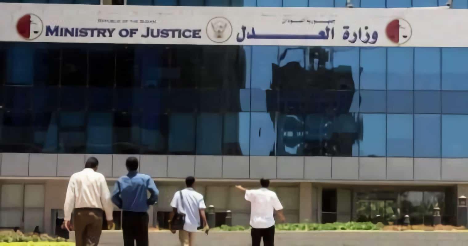 السودان: المتحري يروي للمحكمة وقائع دهس ضابط الدعم السريع لمتظاهر