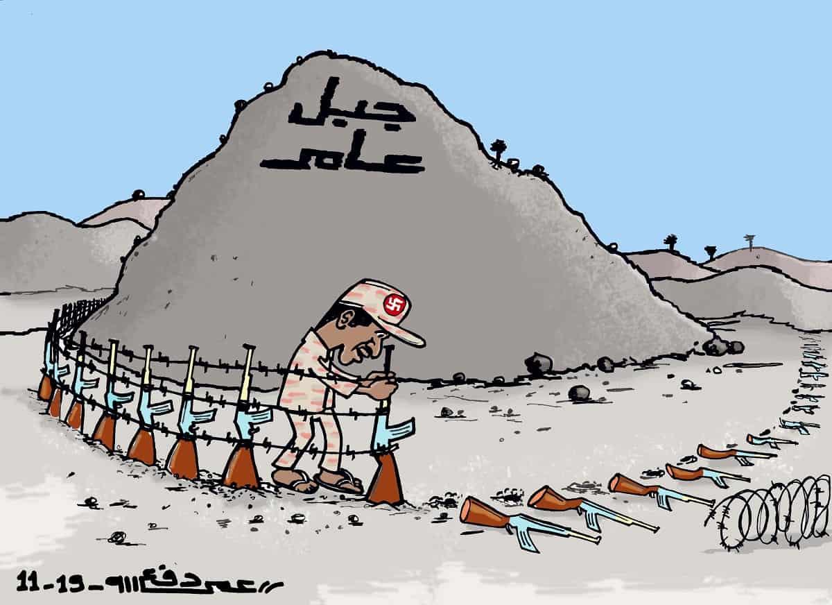 """مطالبات أهلية لسكان """"جبل عامر"""" بنصيبهم من ذهب المنجم"""