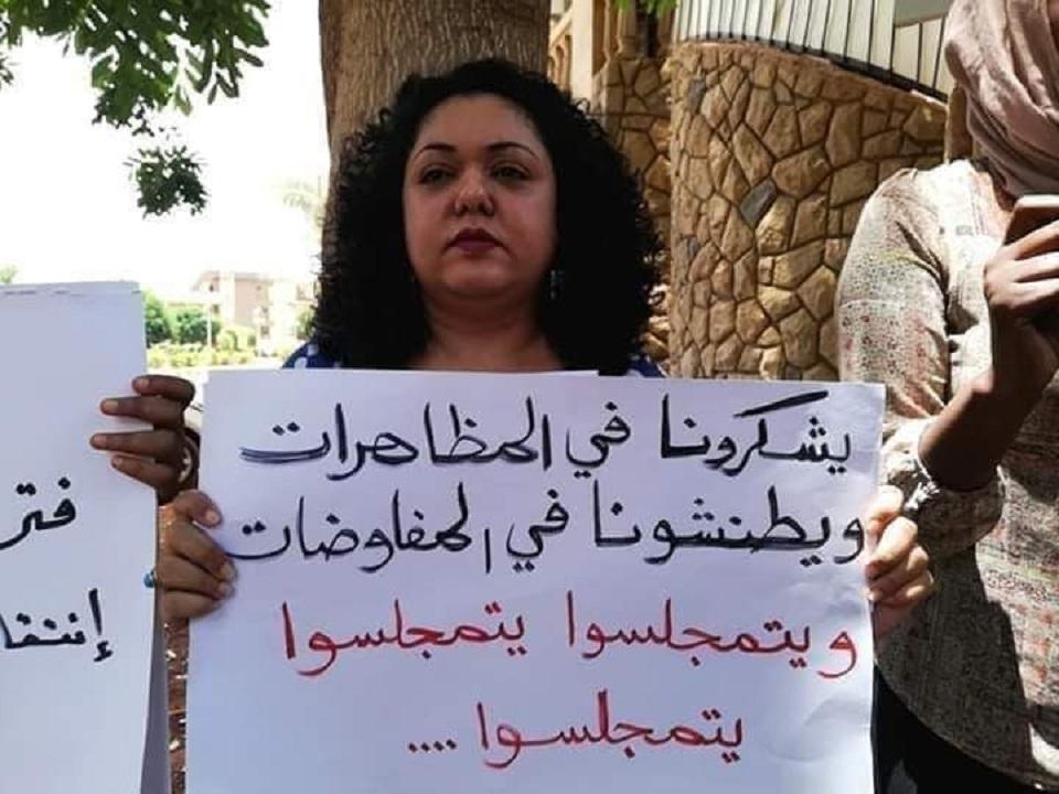 سودانيات يتظاهرن اليوم للمطالبة بمشاركة حقيقة في الحكم