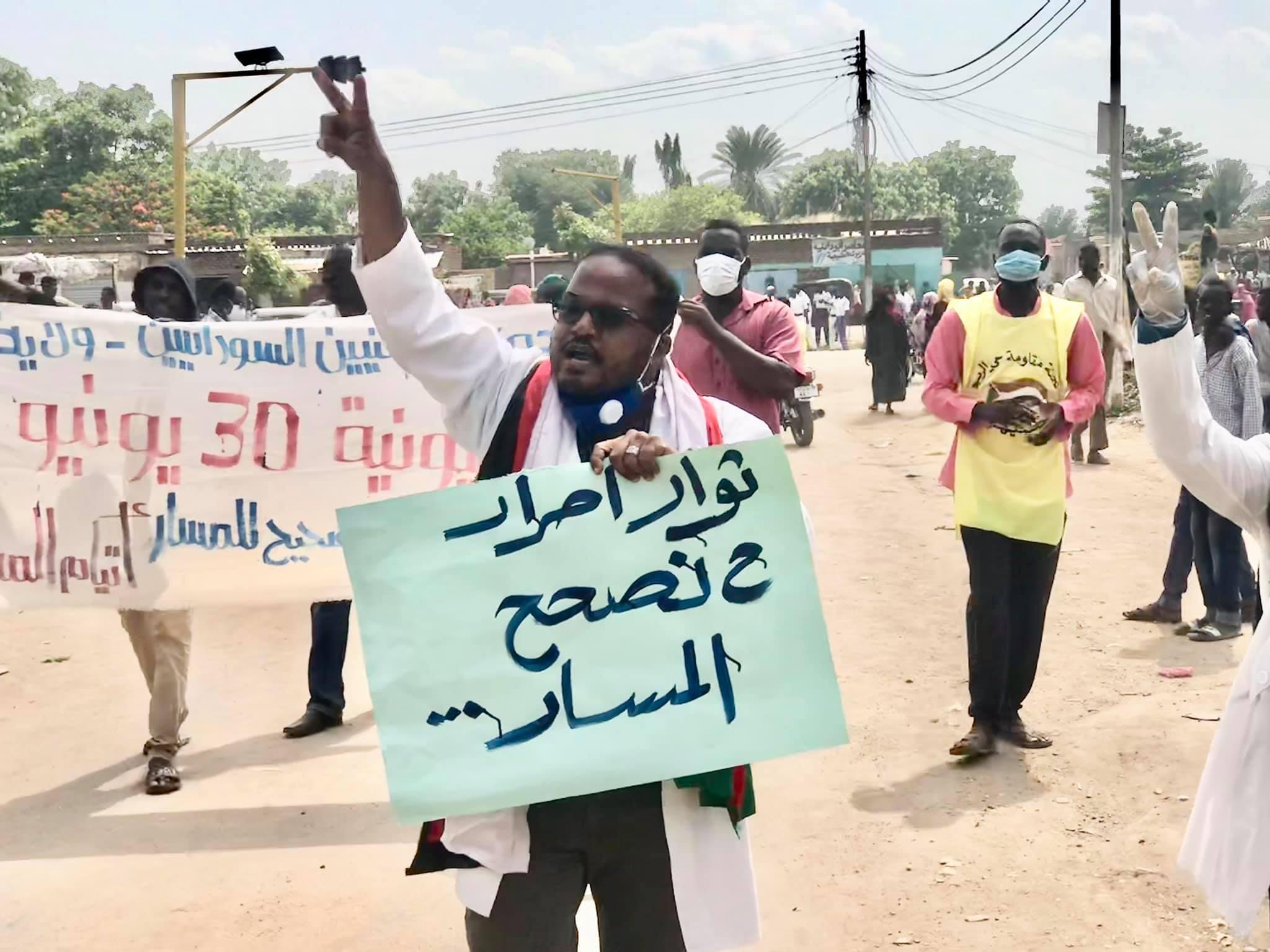 السودان: قمع مفرط وإعتقالات في تظاهرات تصحيح مسار الثورة