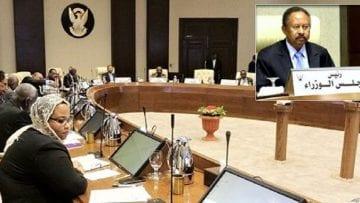السودان يتحفظ على مزاعم أمريكية بنشاط عناصر إرهابية في الخرطوم