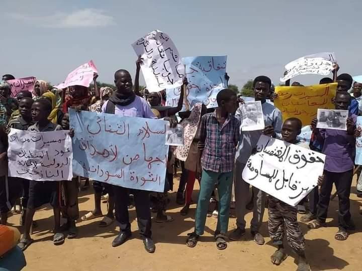 دارفور اعتصام