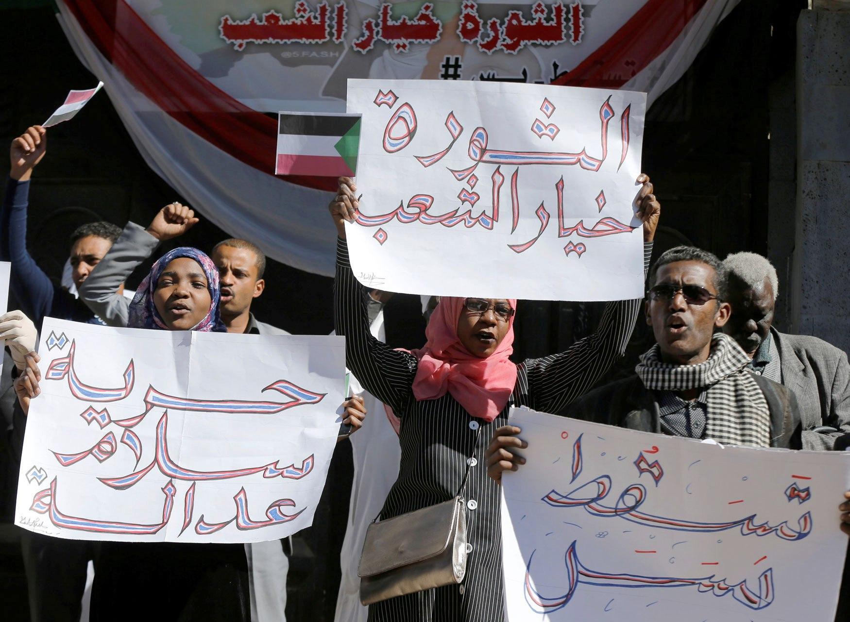 السودان..طريق شائك لتحقيق العدالة الانتقالية